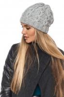 шапка серого цвета с косами. Шапка 2042. Цвет: серый купить