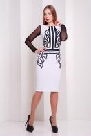 Платье по фигуре с принтом и сетчатыми рукавами. Греция платье Лоя-2КС д/р. Цвет: принт купить