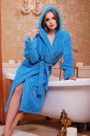 Длинный персиковый халат из махры. Халат женский 01 (длинный). Цвет: синий купить