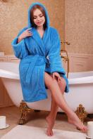 Махровый женский халат синего цвета. Халат женский 02 (короткий). Цвет: синий купить