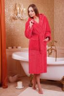 Длинный персиковый халат из махры. Халат женский 01 (длинный). Цвет: коралл купить