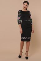 Белое облегающее платье с цветочным принтом. Цветы-орнамент платье Андора д/р. Цвет: черный купить