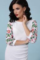 Белое облегающее платье с цветочным принтом. Цветы-орнамент платье Андора д/р. Цвет: белый цена