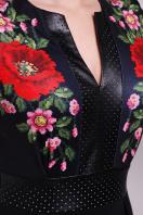 Черное платье с рукавами из шифона и принтом с маками. Маки платье Лусена д/р. Цвет: принт-кожа отделка цена