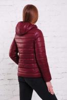 черная спортивная куртка. куртка Смарт2. Цвет: бордовый купить