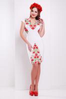 платье с фольклорным принтом и съемной юбкой. Фольклор платье Аркадия б/р. Цвет: белый цена