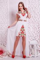 платье с фольклорным принтом и съемной юбкой. Фольклор платье Аркадия б/р. Цвет: белый в интернет-магазине