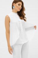 розовая блузка без рукавов. блуза Санта-Круз б/р. Цвет: белый купить