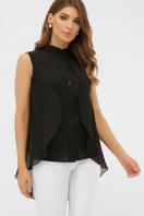 розовая блузка без рукавов. блуза Санта-Круз б/р. Цвет: черный купить