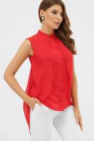 розовая блузка без рукавов. блуза Санта-Круз б/р. Цвет: красный купить