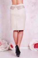 прямая бежевая юбка большого размера. юбка мод. №12 Б. Цвет: бежевый купить