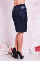 прямая бежевая юбка большого размера. юбка мод. №12 Б. Цвет: темно синий купить