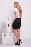 черные шорты баталы. шорты Хилтон-Б (длинные). Цвет: черный купить