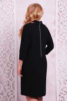 деловое черное платье большого размера. платье Элина-Б д/р. Цвет: черный купить