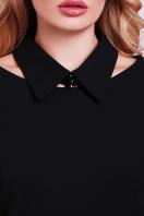 деловое черное платье большого размера. платье Элина-Б д/р. Цвет: черный в интернет-магазине