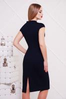 черное платье с воротником стойка. платье Цезара б/р. Цвет: темно синий купить