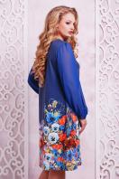 синее платье с цветами для полных. Индиго букет Платье Тана-3Б КД д/р. Цвет: принт купить
