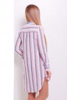 длинная полосатая рубашка. рубашка Саронта д/р. Цвет: розовый-черная полоска купить