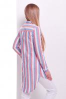 длинная полосатая рубашка. рубашка Саронта д/р. Цвет: красный-электрик полоска купить