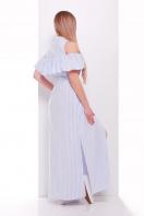 летнее платье в полоску. платье Лаванья б/р. Цвет: голубая полоска купить