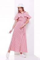 летнее платье в полоску. платье Лаванья б/р. Цвет: коралл полоска купить