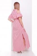 летнее платье в полоску. платье Лаванья б/р. Цвет: коралл полоска цена