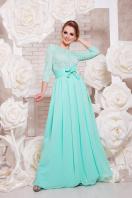 вечернее платье мятного цвета. платье Марианна д/р. Цвет: мята купить
