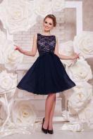 персиковое коктейльное платье без рукавов. платье Настасья б/р. Цвет: синий купить