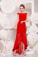 красное вечернее платье. платье Ингрид б/р. Цвет: красный купить