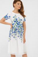 легкое белое платье с синими цветами. Синие цветы платье Мияна-КД к/р. Цвет: принт цена