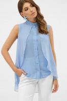 розовая блузка без рукавов. блуза Санта-Круз б/р. Цвет: голубой купить