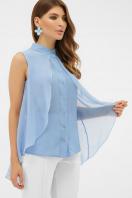 розовая блузка без рукавов. блуза Санта-Круз б/р. Цвет: голубой цена
