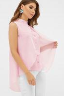 розовая блузка без рукавов. блуза Санта-Круз б/р. Цвет: розовый купить