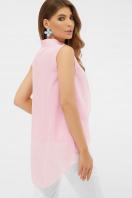 розовая блузка без рукавов. блуза Санта-Круз б/р. Цвет: розовый цена