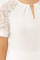 белая шифоновая блузка. блуза Ильва к/р. Цвет: белый цена