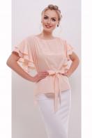 белая блузка с открытыми плечами. блуза Бьянка к/р. Цвет: персик купить