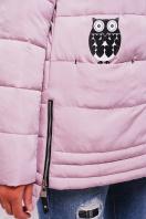 мятная демисезонная куртка. Куртка 11. Цвет: пудра цена