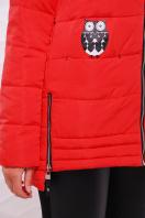мятная демисезонная куртка. Куртка 11. Цвет: красный цена