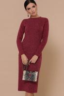 черное платье миди. платье Габриела д/р. Цвет: бордовый купить