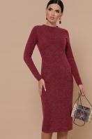 черное платье миди. платье Габриела д/р. Цвет: бордовый цена