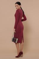 изумрудное платье с карманами. платье Габриела д/р. Цвет: бордовый в интернет-магазине