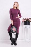 черное платье миди. платье Габриела д/р. Цвет: фиолетовый купить