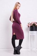 черное платье миди. платье Габриела д/р. Цвет: фиолетовый цена