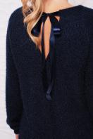 теплая свободная кофта. кофта Нежана д/р. Цвет: темно синий в интернет-магазине