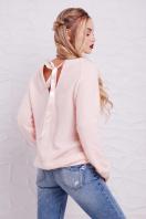 розовая кофта с вырезом на спине. кофта Нежана д/р. Цвет: пудра купить