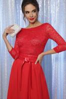 вечернее красное платье в пол. платье Марианна д/р. Цвет: красный купить
