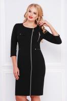 черное платье с молнией спереди. платье Арина-Б д/р. Цвет: черный цена
