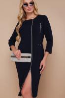 черное платье с молнией спереди. платье Арина-Б д/р. Цвет: темно синий купить