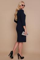 черное платье с молнией спереди. платье Арина-Б д/р. Цвет: темно синий цена