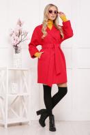 бордовое пальто с накладными карманами. пальто П-301-90. Цвет: красный цветок купить